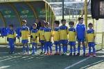 Campionato Giovanile di Calcio AICS Roma - Album 2_10